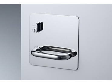 Plate Door Hardware With A Concealed Fixed Plate By