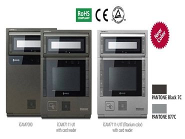 Available colours of iCAM7000 Series