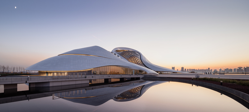 MAD Harbin Opera House