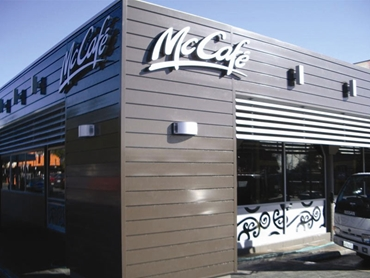 Exterior Aluminium Cladding used for McCafe