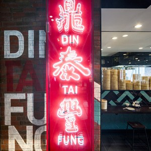 Image result for Din Tai Fung Central Park